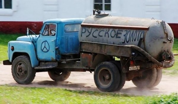 Удивительные снимки с российских просторов (34 фото)