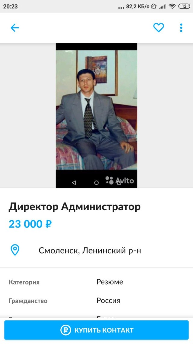 """""""Универсальный"""" человек (11 фото)"""