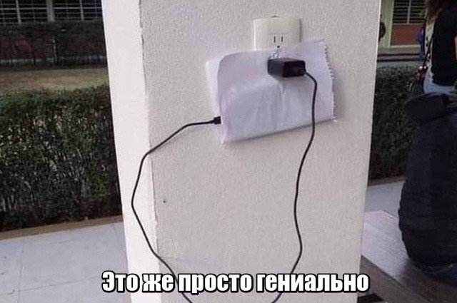 Прикольные картинки (41 фото) 19.02.2019