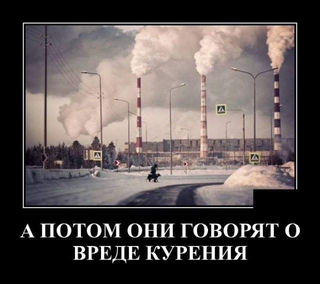 Демотиваторы (30 фото) 19.02.2019