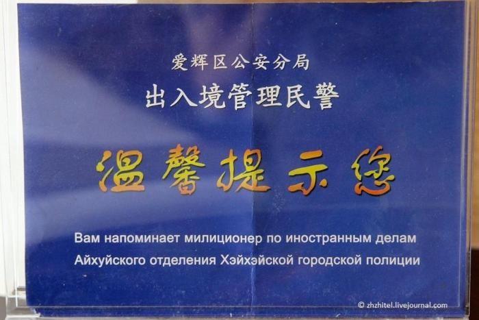 Прикольные китайские вывески (25 фото)