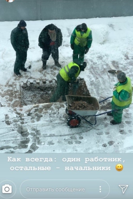 """Работа"" с комфортом (4 фото)"