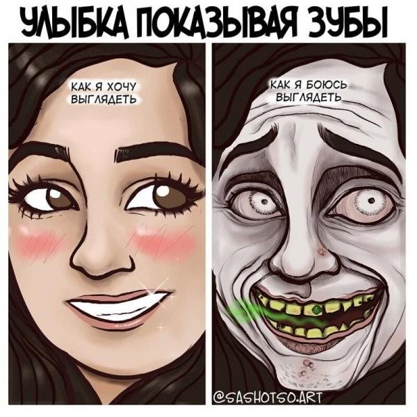 23 комикса от казахской художницы, которые расскажут о девичьих проблемах лучше всяких слов