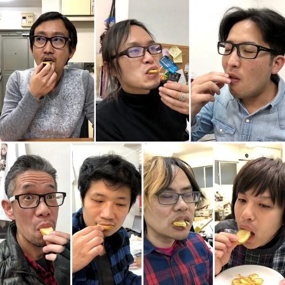 В Японии вывели сорт банана со съедобной кожурой (5 фото)