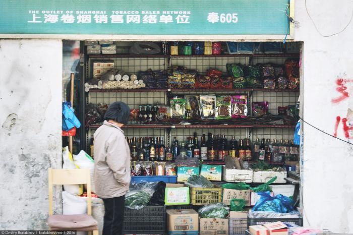Китай нетуристический (30 фото)