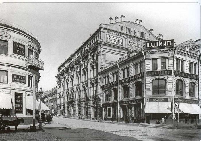 Дома богатейших торговцев чаем в дореволюционной России (6 фото)