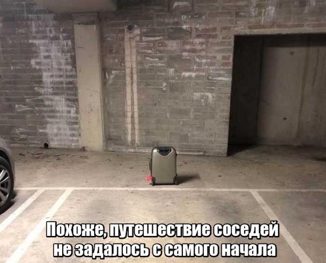 Прикольные картинки (45 фото) 28.02.2019