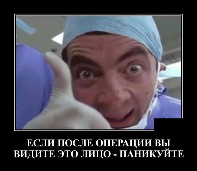 Демотиваторы (30 фото) 01.03.2019