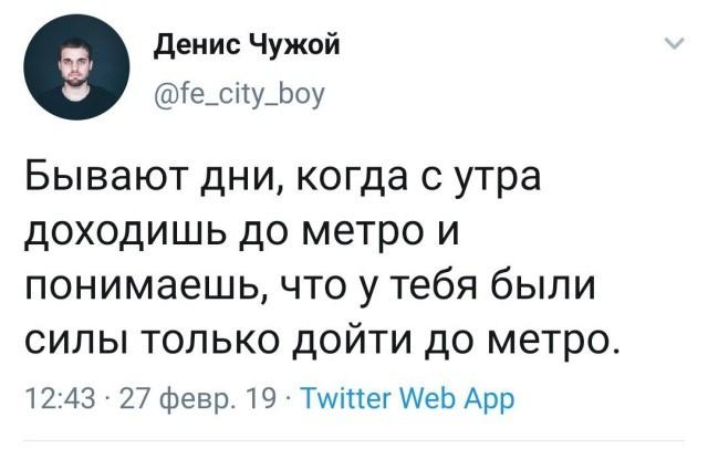 Прикольные картинки (42 фото) 01.03.2019