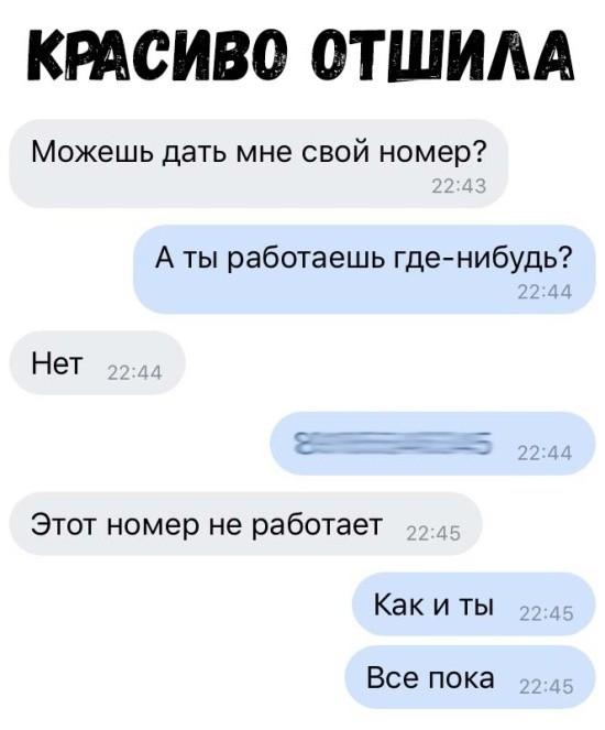 Прикольные картинки (41 фото) 04.03.2019