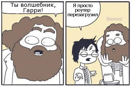 Прикольные комиксы (36 фото)
