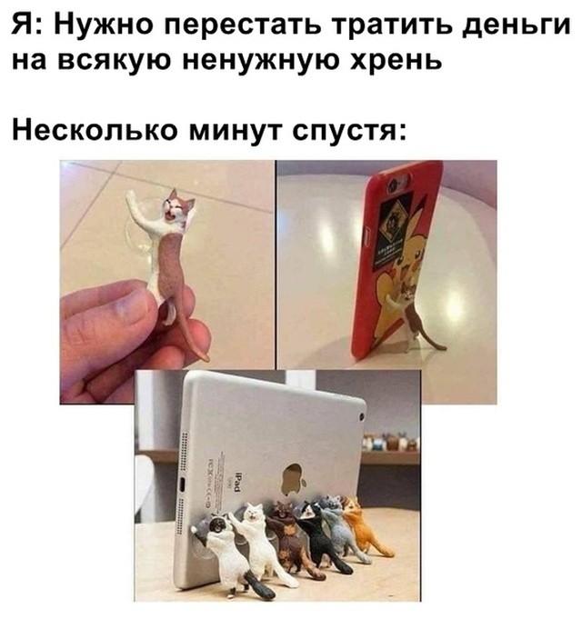 Простой юмор с просторов сети (30 фото)