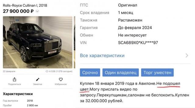 Прикольные картинки (40 фото) 05.03.2019
