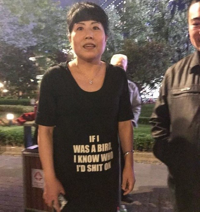 Смешная китайская мода и надписи на одежде (20 фото)