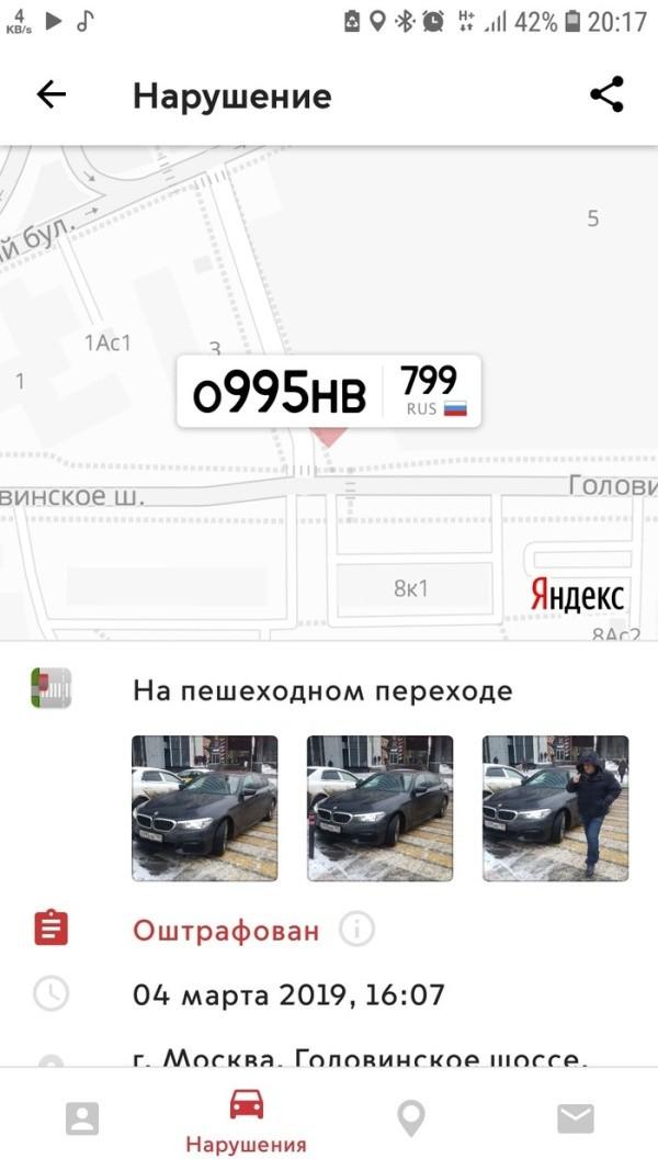 Любишь парковаться в неположенном месте - люби штрафы платить (3 фото)