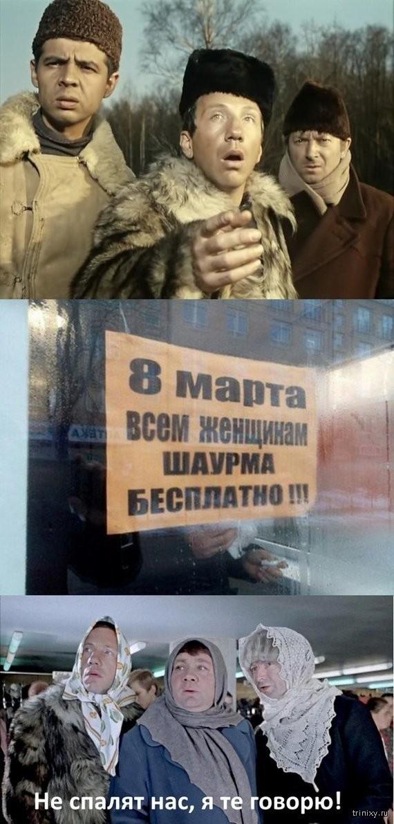 Юмор к 8 марта (24 фото)