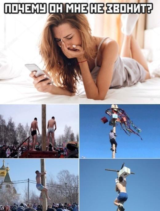 Прикольные картинки (45 фото) 07.03.2019