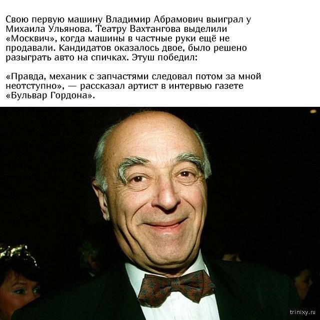 Факты из жизни Владимира Этуша (7 фото)