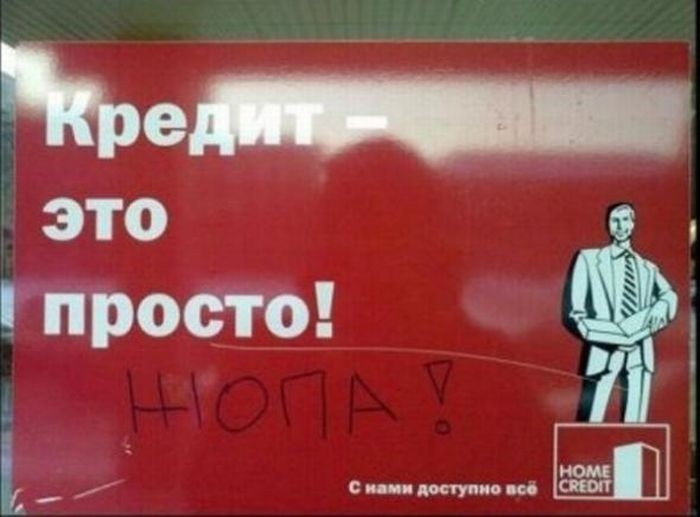 Забавная и креативная реклама (29 фото)