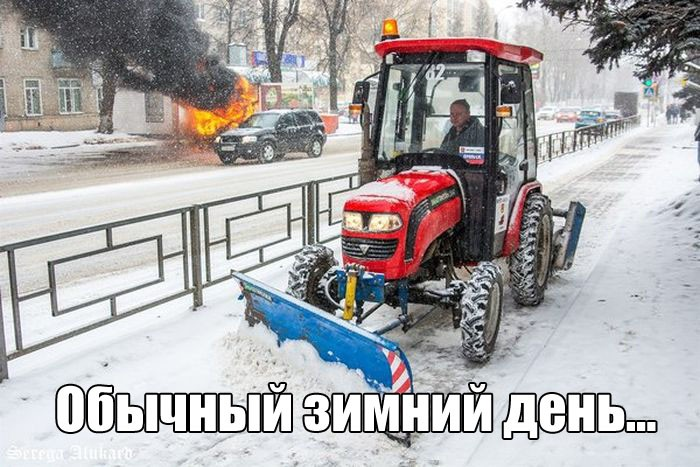 Прикольные картинки (44 фото) 11.03.2019