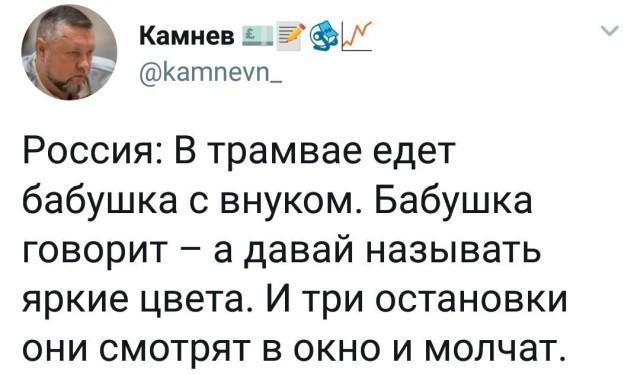 Прикольные картинки (45 фото) 12.03.2019