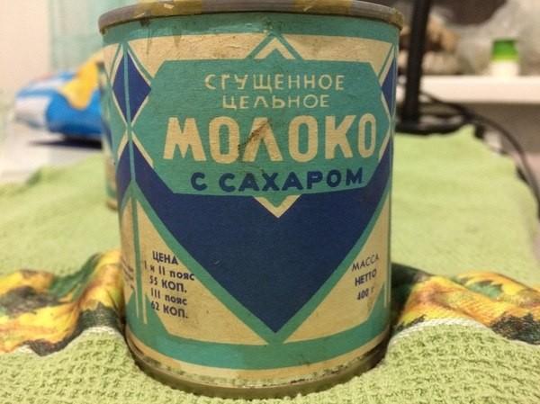Любопытное о сгущенке из СССР (3 фото)