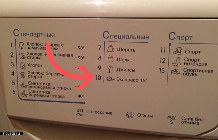 Продлеваем жизнь стиральной машине (8 фото)