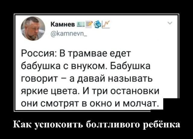 Демотиваторы (30 фото) 13.03.2019