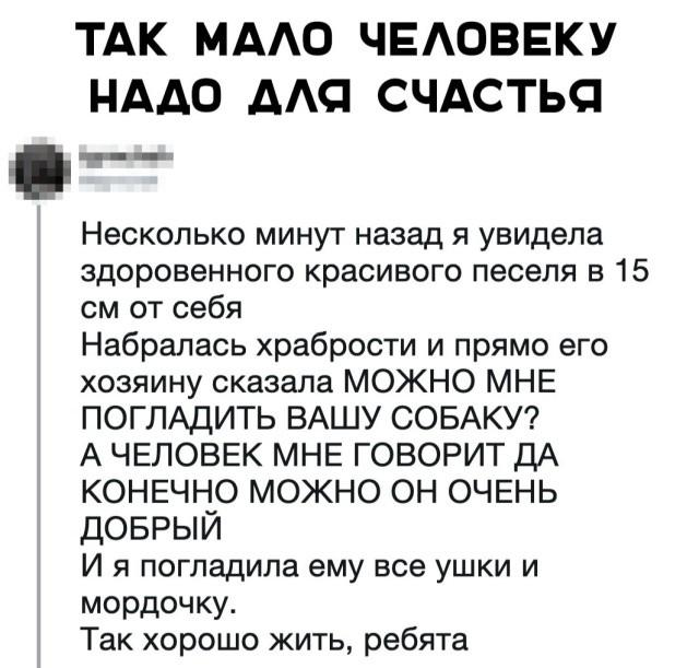 Прикольные картинки (44 фото) 15.03.2019
