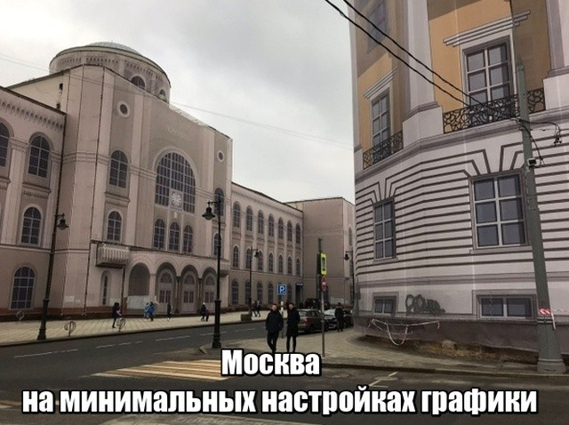 Прикольные картинки (47 фото) 19.03.2019