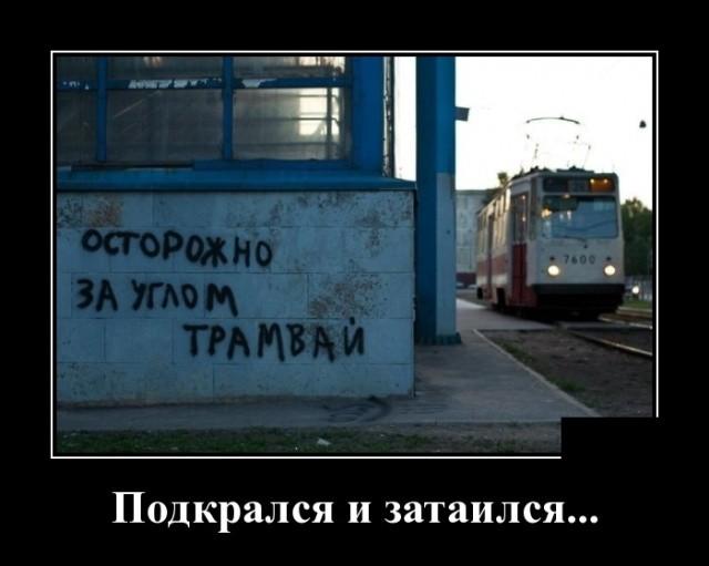 Демотиваторы (30 фото) 21.03.2019