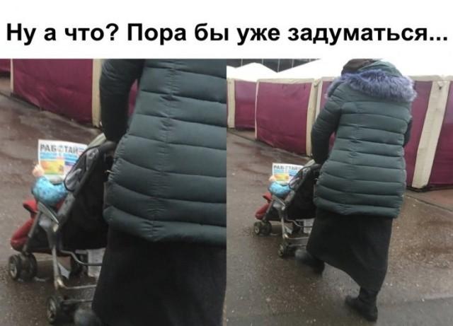 Прикольные картинки (51 фото) 21.03.2019