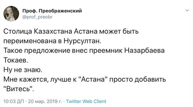 Прикольные картинки (43 фото) 22.03.2019