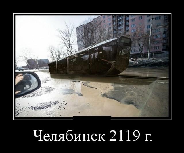 Демотиваторы (30 фото) 22.03.2019