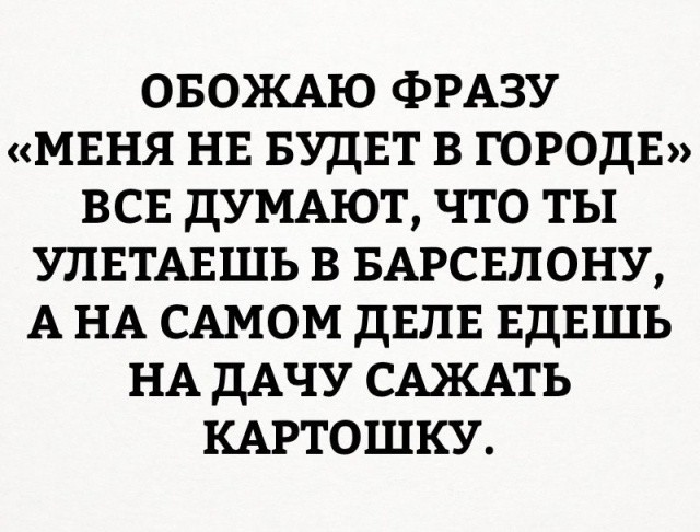 Подборка прикольных фото (41 фото) 12.04.2019