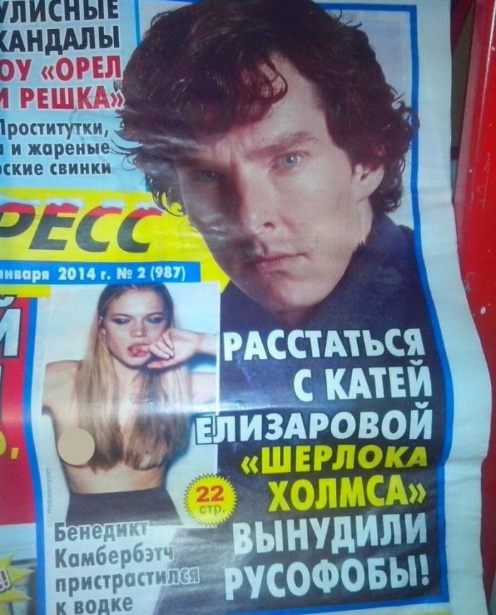Заголовки желтой прессы (7 фото)