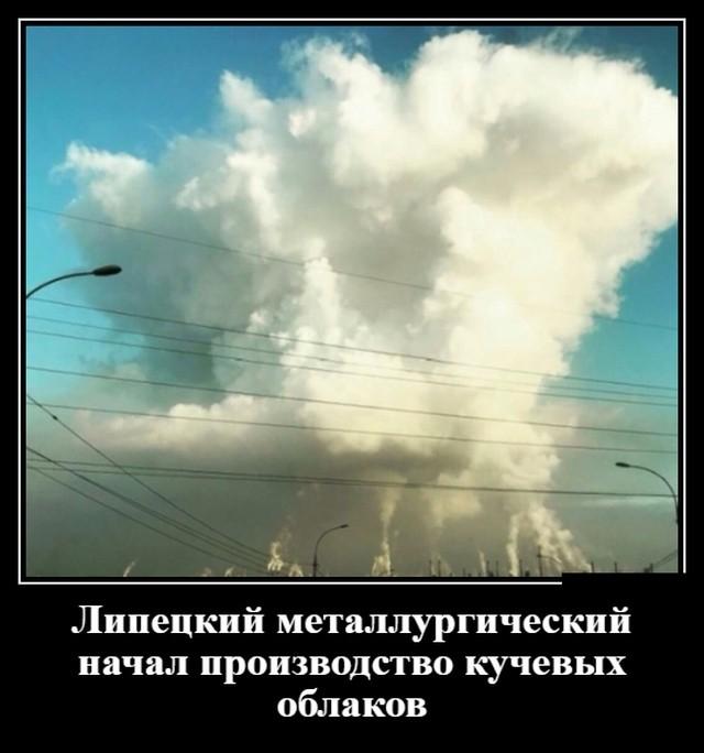 Демотиваторы (30 фото) 12.04.2019