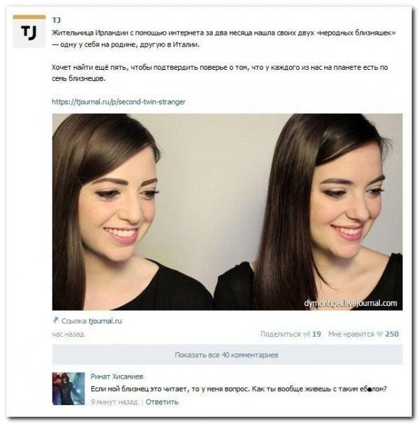 Смешные комментарии и картинки из соцсетей (26 скриншотов)