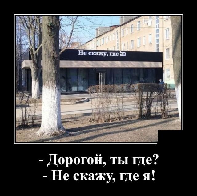 Демотиваторы (30 фото) 15.04.2019
