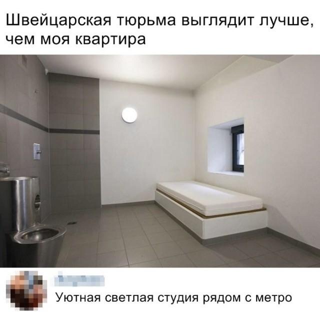 Подборка прикольных фото (41 фото) 16.04.2019
