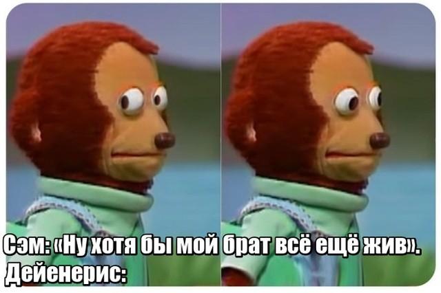 """Стартовал финальный сезон сериала """"Игра престолов"""" (20 фото)"""