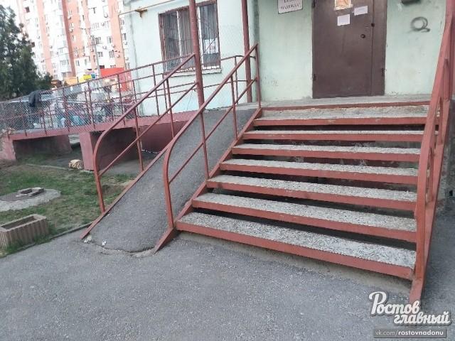 В Ростове-на-Дону пандус для инвалидов зашили сеткой (4 фото)