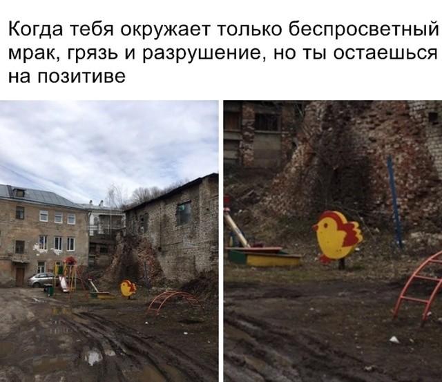 Подборка прикольных фото (41 фото) 17.04.2019