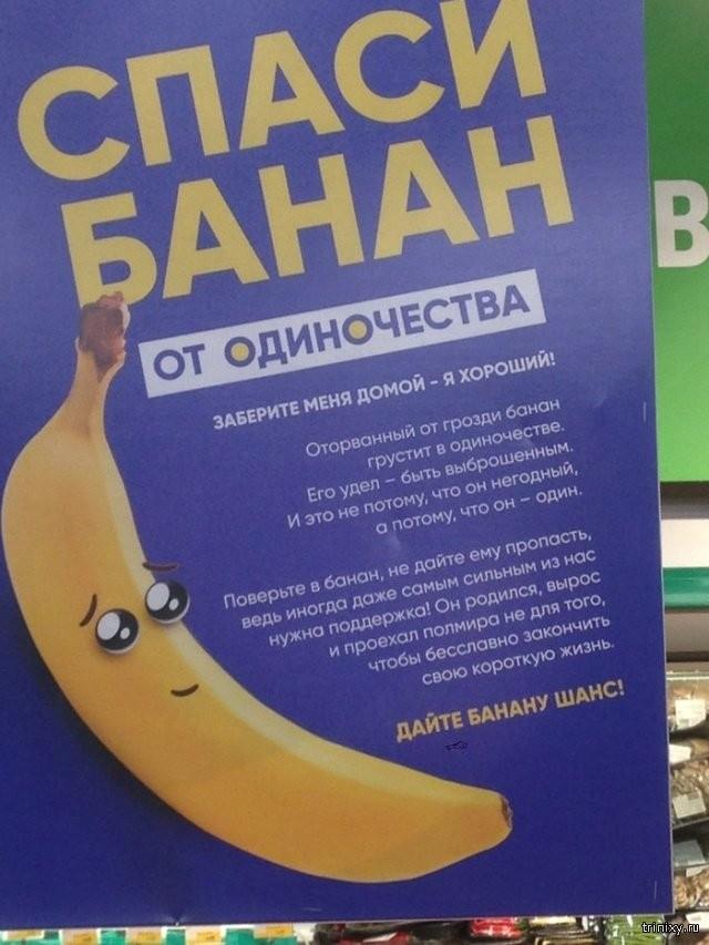Беспощадный маркетинг и креативная реклама (22 фото)
