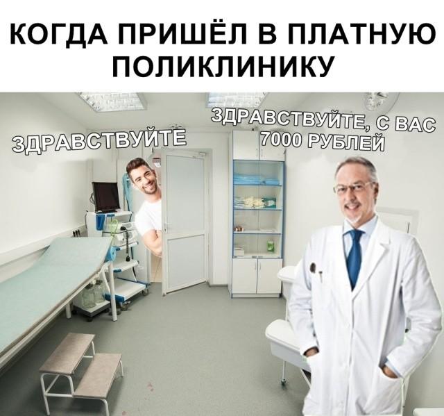 Подборка прикольных фото (42 фото) 18.04.2019