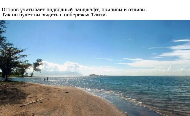 """""""Независимая плавающая страна"""" в Тихом океане (14 фото)"""