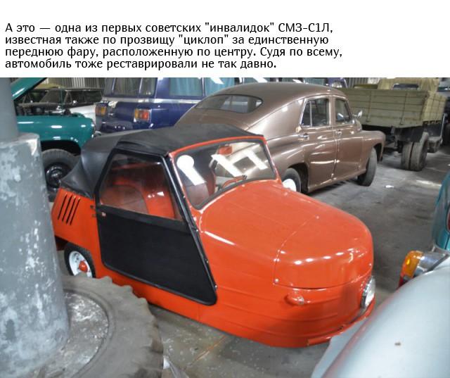 Необычный склад советских автомобилей в Москве (21 фото)