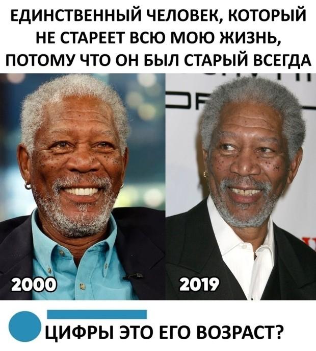 Подборка прикольных фото (41 фото) 22.04.2019