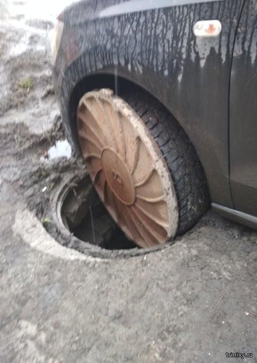Литые диски на автомобиле (2 фото)