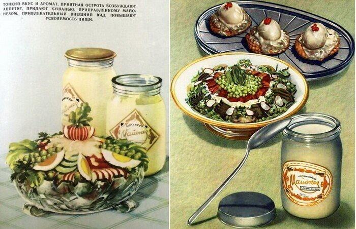 История советского майонеза (6 фото)